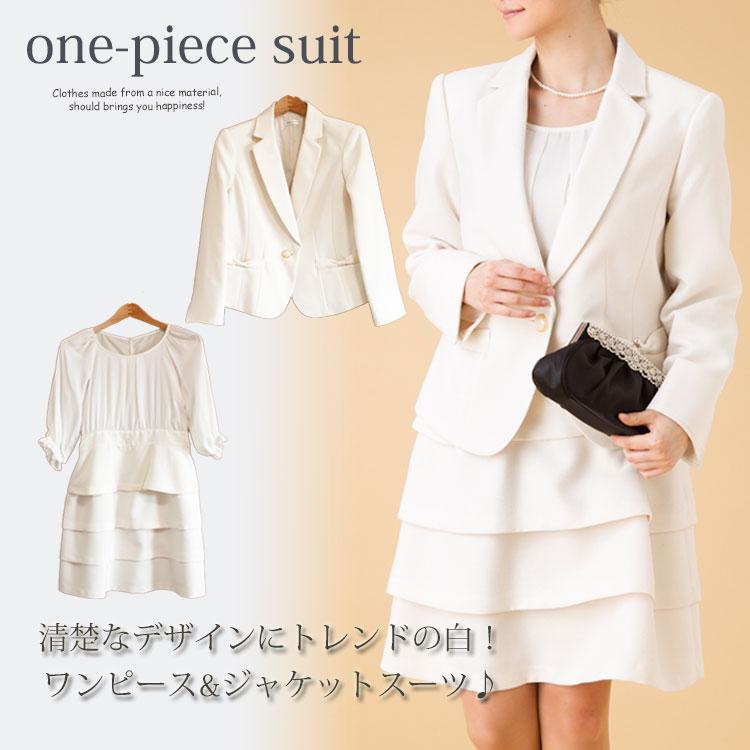 清楚なデザインにトレンドの白!ワンピース&ジャケットスーツ♪