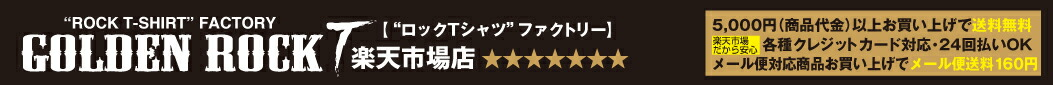Golden Rock T��ŷ�Ծ�Ź����å�T����ĤȥХ��T����Ĥȳץ���������Ź