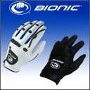BIONIC PERFORMANCE men glove BIG120 10P30Nov13