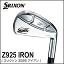Six DUNLOPSRIXON men golf Z-925 iron set (#5-PW) fs3gm