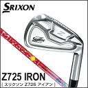 DUNLOPSRIXON Golf Z-725 iron 6 carbon shaft set (#5-PW)