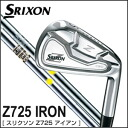 DUNLOPSRIXON Golf Z-725 iron 6 book set (#5-PW) steel shafts