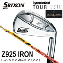 DUNLOPSRIXON men golf Z-925 iron one piece of article iron (#3,#4)