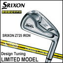 Six DUNLOPSRIXON men golf Z-725 iron set fs3gm