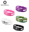 BANDELbracelet (bracelet) regulation size fs3gm