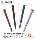 MuziikDRY COMPOUND RUBBER GRIP fs3gm