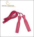 EXCELLERTOR jump rope EX vinyl black kite rope public PV002W
