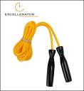 EXCELLERTOREX tube black kite rope athlete PV007