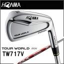 HONMA GOLF TW717 V iron single MODUS3 r/s