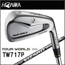 HONMA GOLF TW717 P iron 6 book set VIZARD I550 r/s