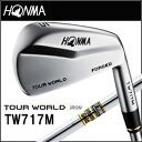 HONMA GOLF TW717 M iron 6 book set TOURISSUE