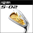 HONMA GOLFBERES IS-02 iron 5 S-grade 6 book set carbon shafts.