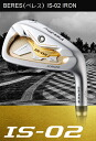 HONMA GOLF BERES IS-02 iron (2 grades) 6 book set carbon shafts.