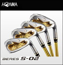 HONMA GOLF BERES IS-02 iron (grade 4 S) car carbon shaft