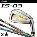 HONMA GOLFBERES IS-03 iron (2S grade) one piece of article carbon shaft upup7