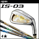 Six HONMA GOLFBERES IS-03 iron (4S grade) set carbon shafts