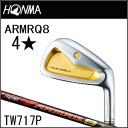 HONMA GOLF TW717 P iron electric car ARMAQ8