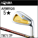 HONMA GOLF TW717 P iron one piece of article ARMAQ8 fs3gm