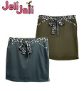 JeliJali Lady's golf wear ribbon belt skirt J-01603 fs3gm
