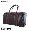 Kasco Boston bag KST-105(25942) upup7