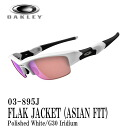 OAKLEY sunglasses FLAK JACKETPolished White / G30 Iridium 03-895J upup7