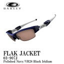 OAKLEY sunglasses FLAK JACKETPolished Navy/VR28 Black Iridium 03-907J