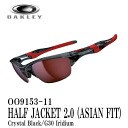 OAKLEY sunglasses HALF JACKET2.0 Crystal Black/G30 Iridium OO9153-11 upup7 fs04gm