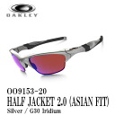 OAKLEY sunglasses HALF JACKET2.0 Silver/G30 Iridium OO9153-20 upup7 10P01Jun14