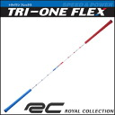 ROYAL COLLECTIONTRI-ONE FLEX (swinging and exercise equipment)