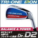 ROYAL COLLECTIONTRI-ONE IRON Dr.D2(swing training equipment)