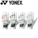 All YONEX GOLF weather type hybrid glove (one hand use)  GL-A30 upup7 fs04gm