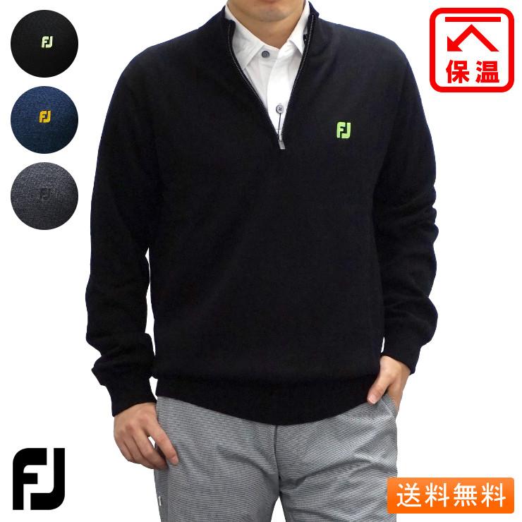 フットジョイ ハーフジップラインセーター