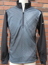 Nike 14 DRI-FIT warm knit jacket 659704
