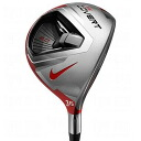 Nike VR-S COVERT 2.0 FW US model