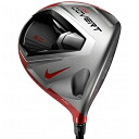 Nike VR-S COVERT 2.0 dry bar US model