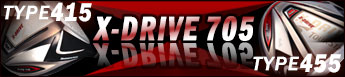 TOURSTAGE X-DRIVE705特集