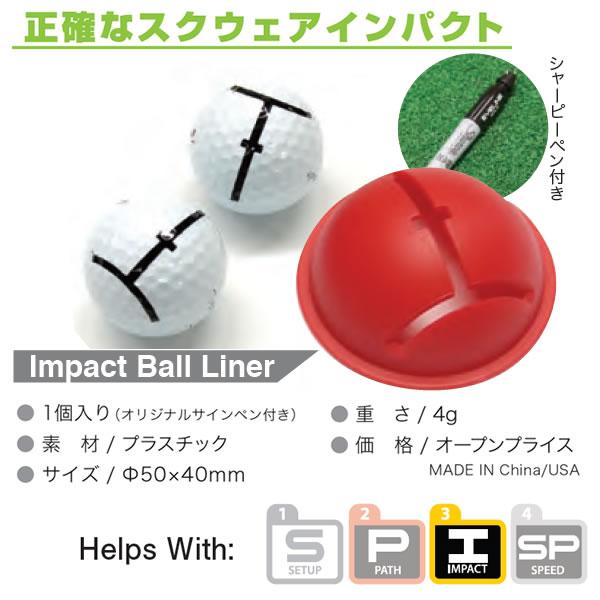 �� ¨Ǽ �ȥ졼�˥����� �� �����饤�� ����� ����ѥ��ȥܡ���饤�ʡ� 1�����ꥷ�㡼�ԡ��դ� �ѥåƥ������ Impact Ball Liner ELG-BL32 [ EYELINE GOLF ]