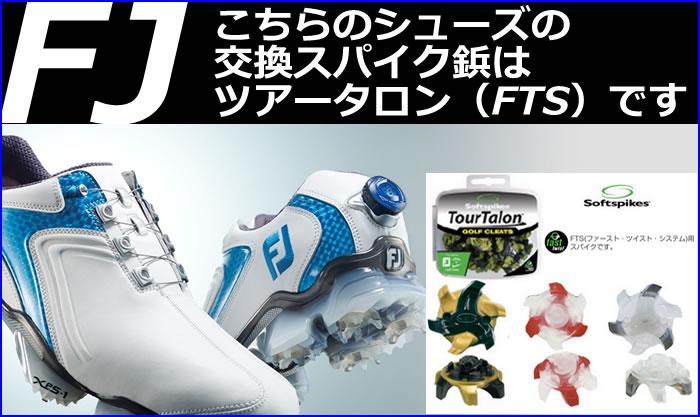 【横幅:W】 フットジョイ XPS-1 BOA メンズ ゴルフシューズ 【2016年モデル】【FootJoy】【エックスピーエスワン】【ボア】【XPS1BOA】【送料無料】【即納【XPS-1Boa】【XPS1ボア】【W】【Wide】【ワイド】【GS7】