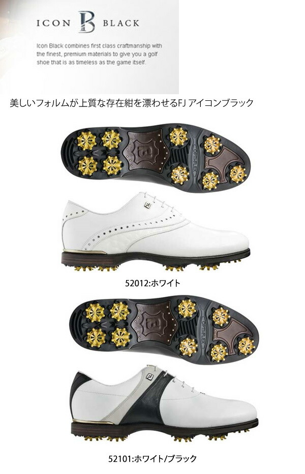 ��¨Ǽ ����̵���ۥեåȥ��祤 2015ǯ��ǥ� ��� �����¸�ߴ���ɺ�魯 FJ����ե��塼�� FJ��������֥�å� [��������25-27.5��� FootJoy]