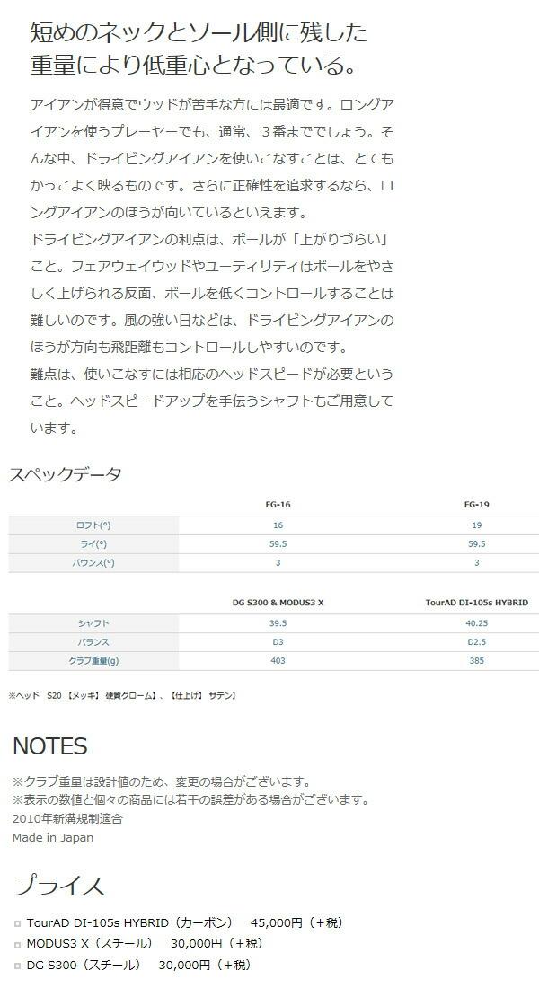 【送料無料】リンクス メンズ 飛距離がしっかり出る DI ドライビングアイアン NS PRO MODUS3/DGスチールシャフトモデル[LYNX]