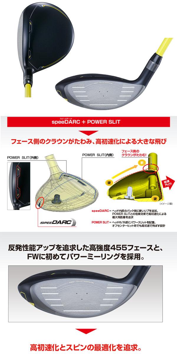 【即納 送料無料】 ブリジストン メンズ JGR フェアウェイウッド各1本(3.5) KURO KAGE XM60(GFGD1W)/Tour AD GP-6(GFGE1W)シャフト 【ゴルフクラブ】