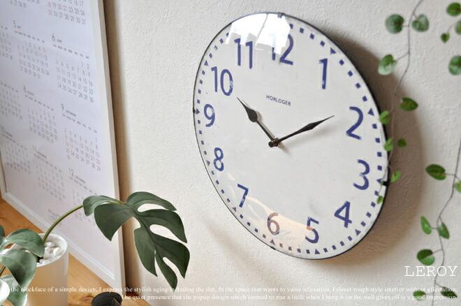 エイジングデザインのインテリア電波時計「LEROY」