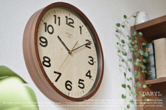 プレーンタイプのウッドデザインインテリア電波時計「DARYL」