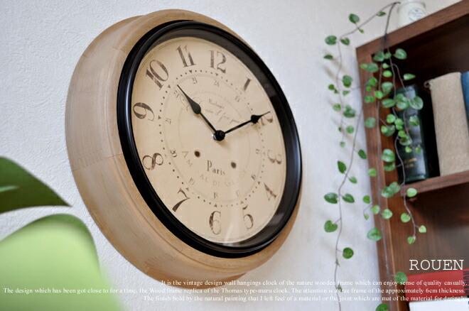 ナチュラルウッドのヴィンテージデザイン壁掛け時計「ROUEN」