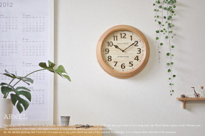 ほっとやわらぐ木の質感トーマス型壁掛け時計「ARWEL」