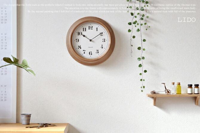 ほっとやわらぐ木の質感トーマス型壁掛け時計「LIDO」
