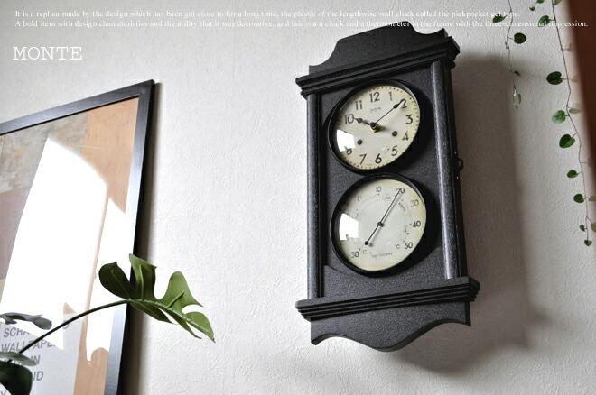 キーボックス付きおしゃれ壁掛け時計「MONTE」