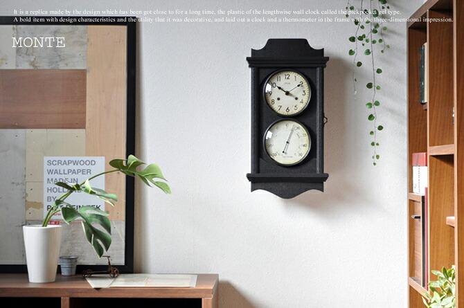 温度計&キーボックス付きレトロデザイン壁掛け時計「MONTE」