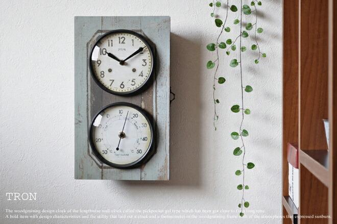 キーボックス付きおしゃれ壁掛け時計「TRON」