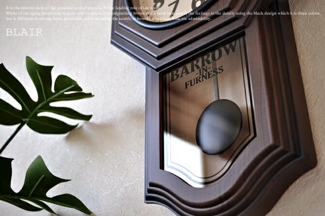 アンティークデザイン振り子時計「BLAIR」